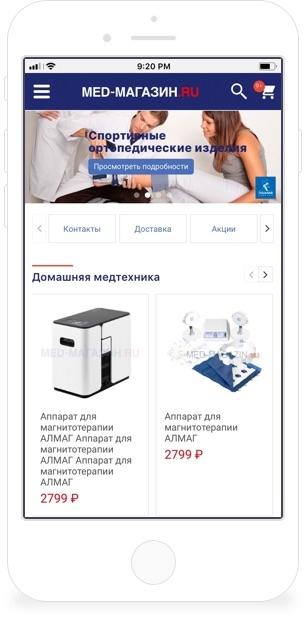 Med-Magazin Mobile Product Development